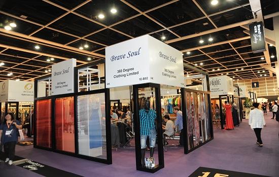 2017年伊朗国际纺织服装面辅料及家纺展