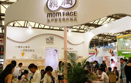2017年上海国际婴童用品展览会