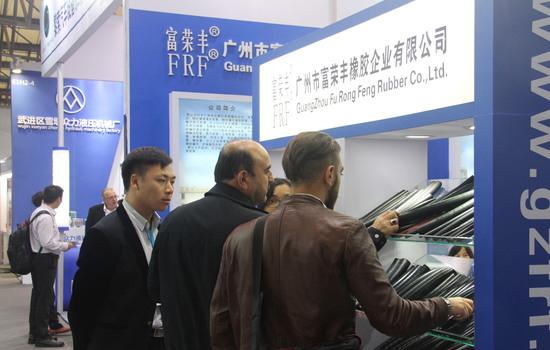 2017年中国国际芳香产业展览会
