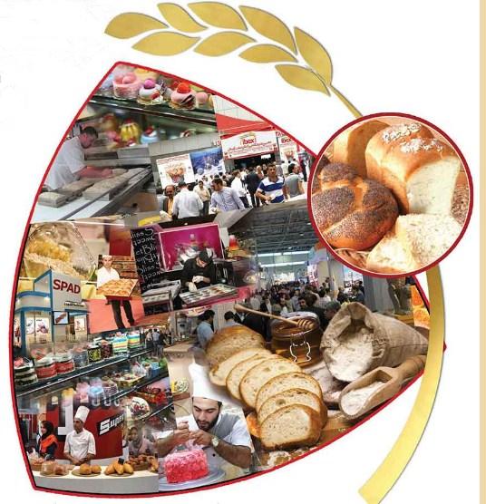 2018年印度新德里食品酒店烘焙展