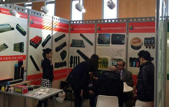 2017年伊朗德黑兰工程机械展览会