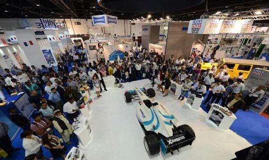越南河内国际汽车摩托车工业展览会