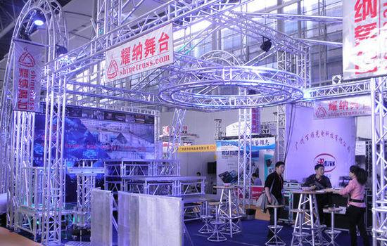 2017年新加坡亚洲专业舞台灯光音响视听展
