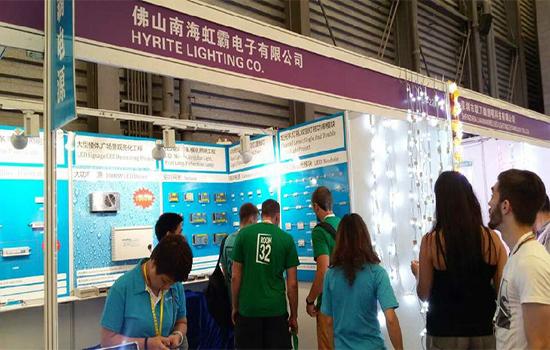 2017年南京消博会暨南京国际时尚消费品展