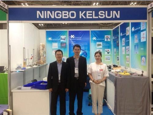 2017年北京国际现代教育新技术装备展览会