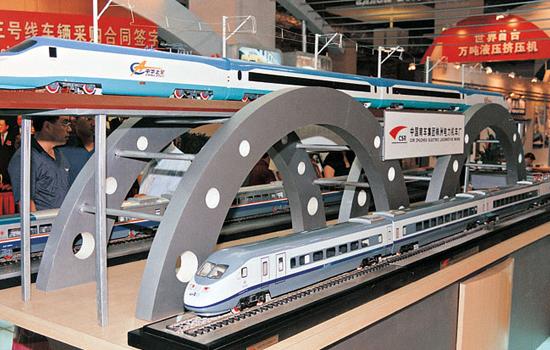 2018年北京无人机应用技术展览会