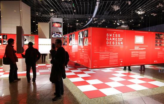 2018年台湾文化创意产业展览会