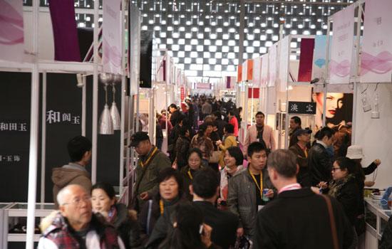 2017年上海国际发型时尚周暨中国国际时尚发制品及美发用品展览会