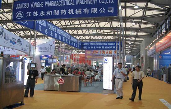 2017年广州国际医疗器械展览会南丰馆
