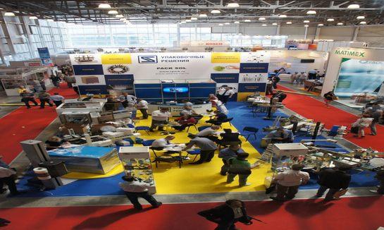2022年巴西圣保罗印刷包装展览会