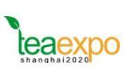 2020第十七屆上海國際茶交易(春季)博覽會