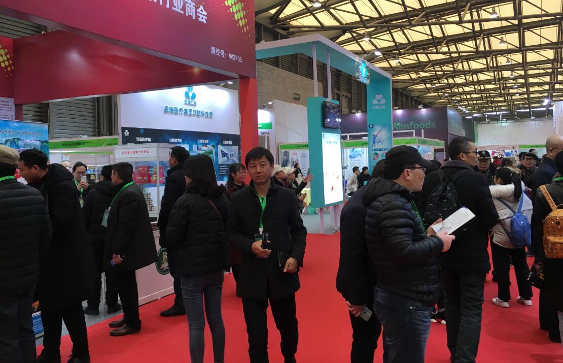 2020第十一届上海国际餐饮食材展览会