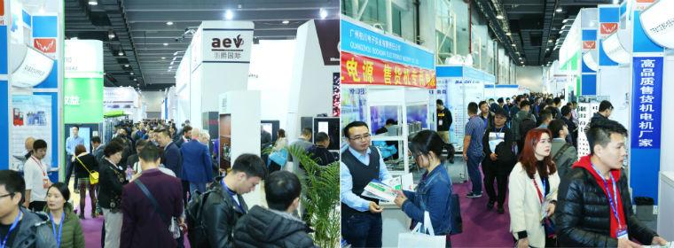 2020第三届广州国际新零售及无人售货展