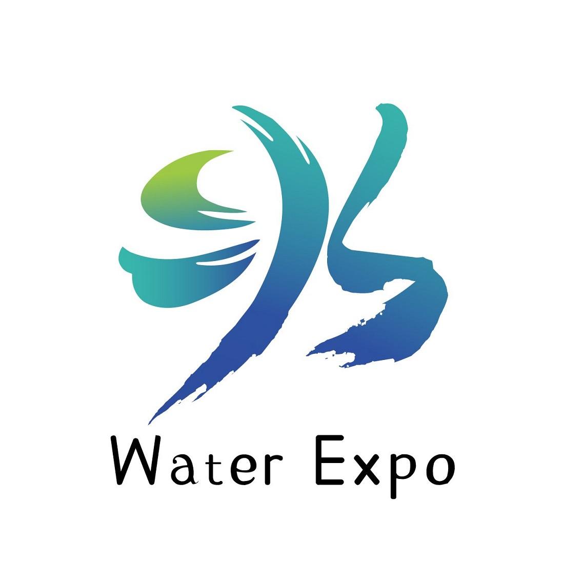 2020第六屆世界水谷論壇暨水處理技術與設備展覽會