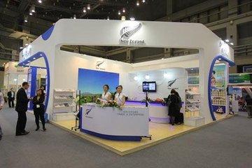 2020年第三届上海国际冰淇淋及冷冻食品产业博览会