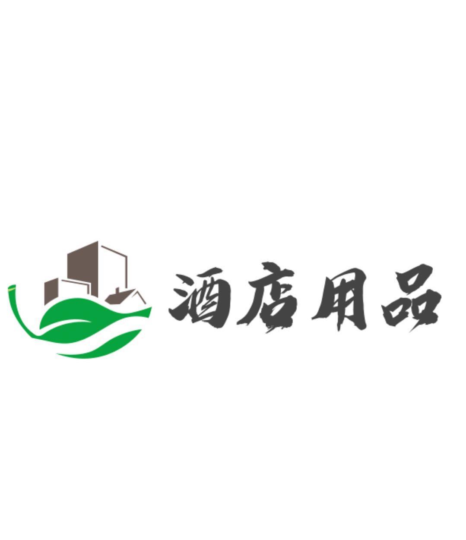 2019海南国际酒店用品博览会