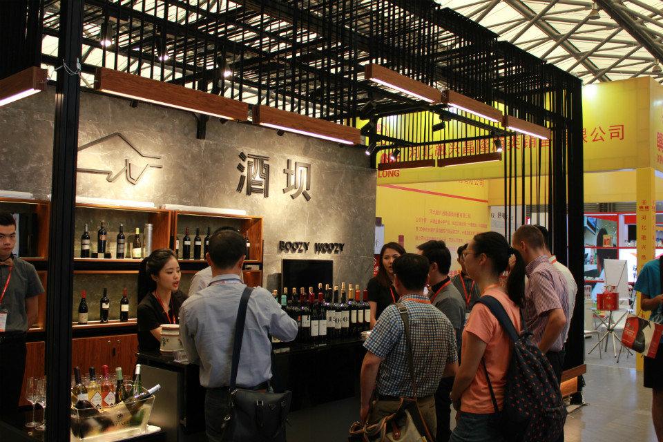 2020上海酒品展覽