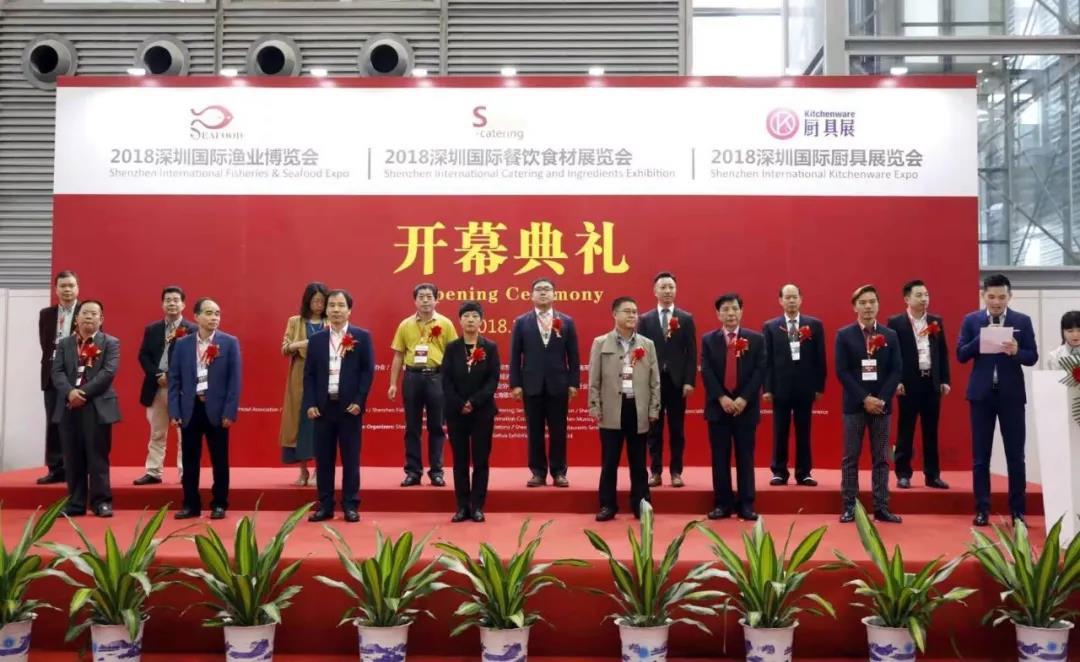 2019深圳國際漁業博覽會