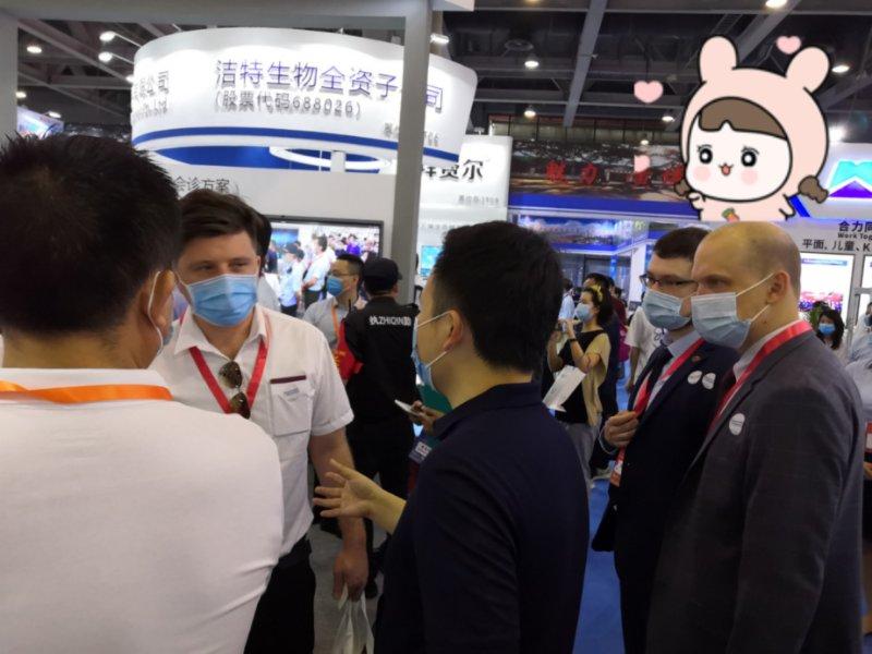 2020秋季广州国际医用防护用品暨口罩交易会
