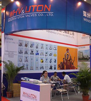 2020中国(广州)第十三届国际管材管件展览会