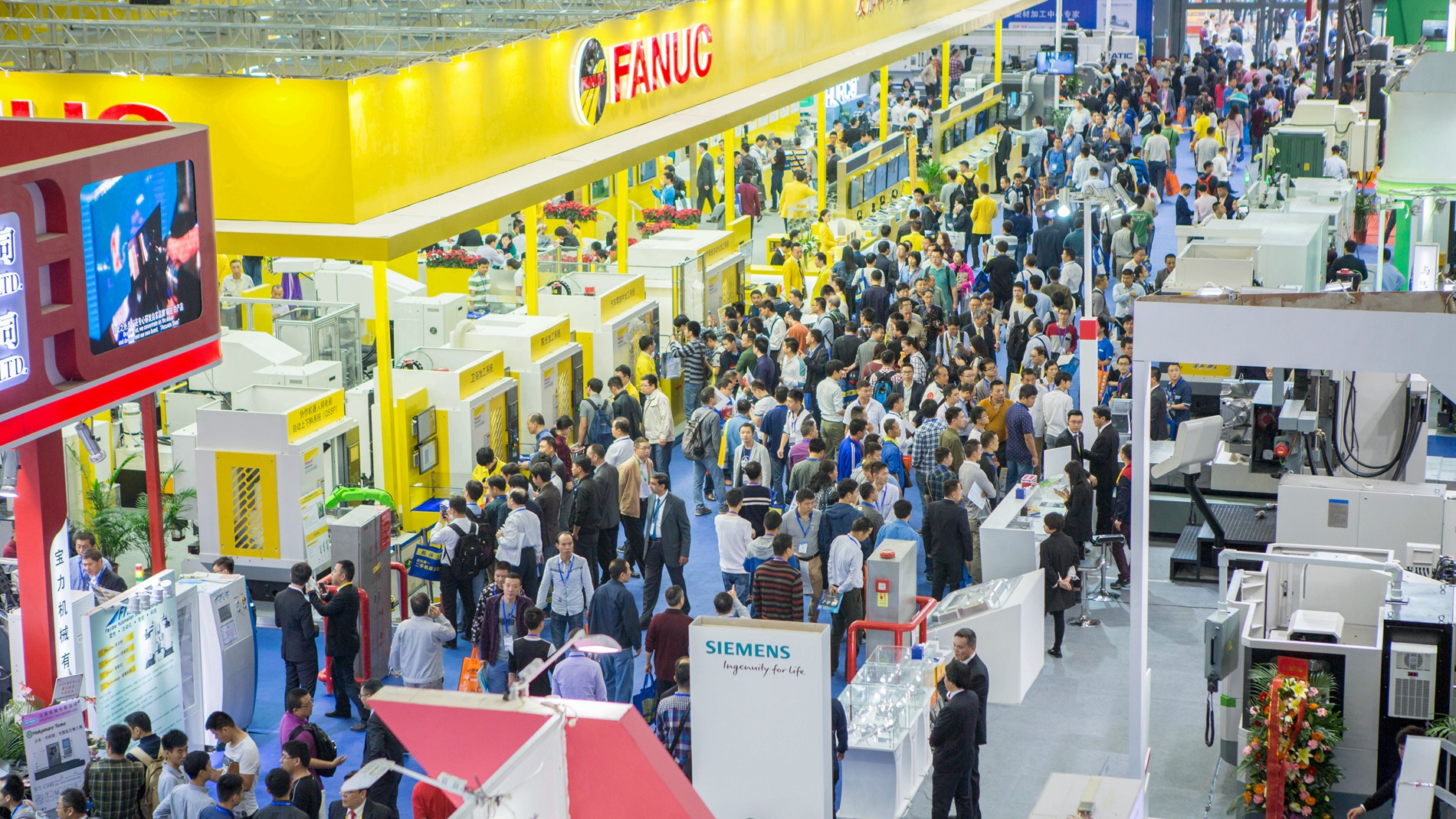 2020深圳国际机器人及工程智能化展展览会(深圳机械展SIMM)