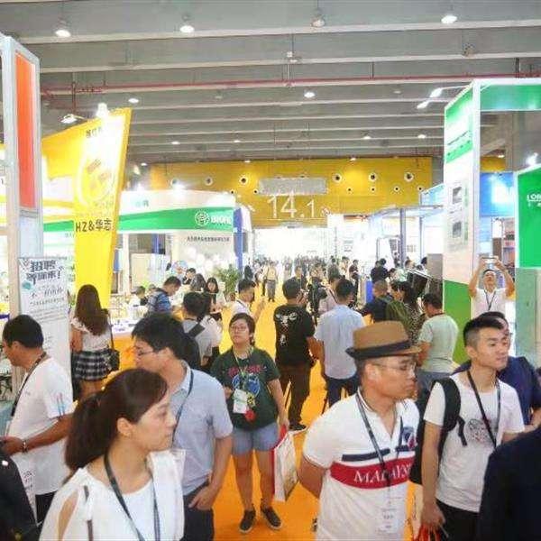 2020年5月深圳国际健康生活方式展览会