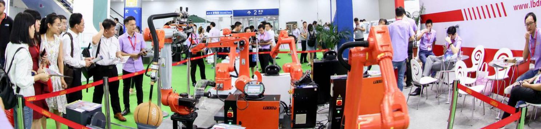 2020第12屆深圳國際3D打印產業展覽會