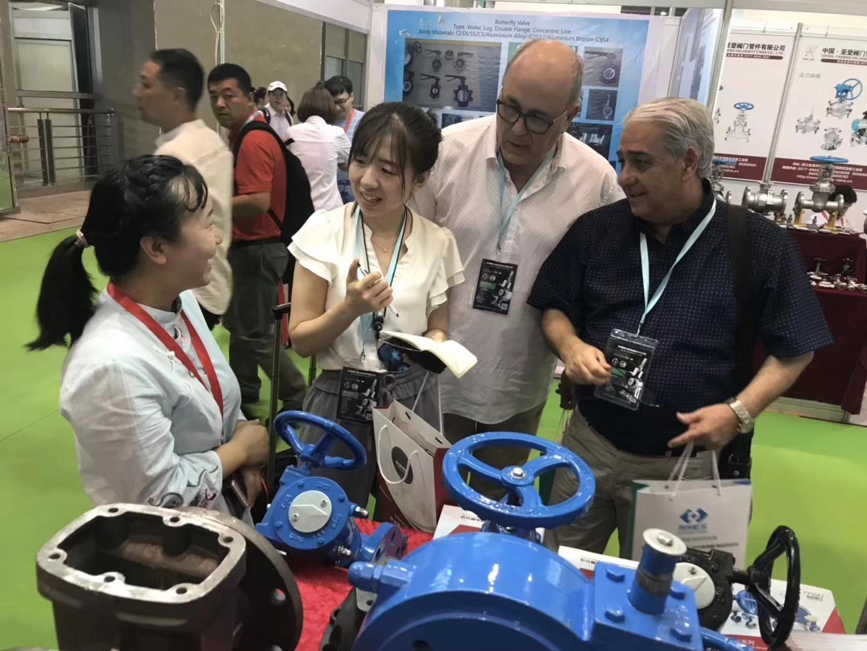 2020第23届广州国际阀门管件管材及法兰展览会