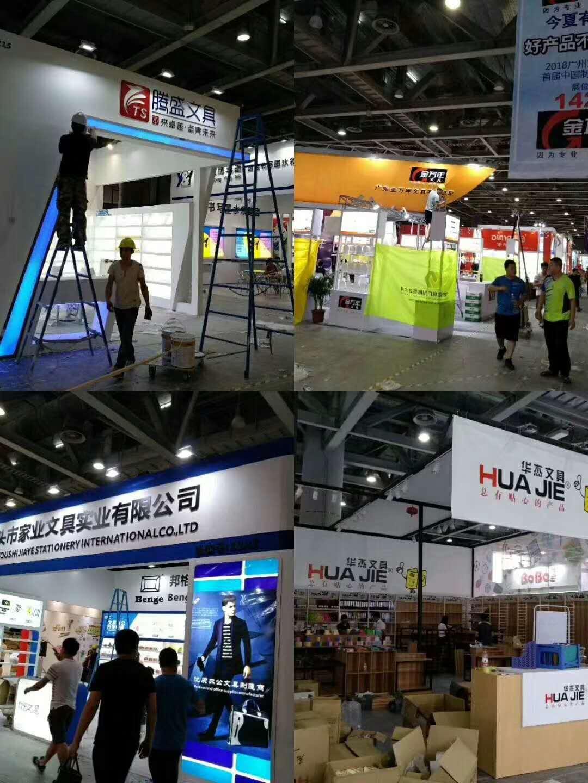 2019(第六届)广州国际文化及办公用品展览会暨第二届中国制笔工业展