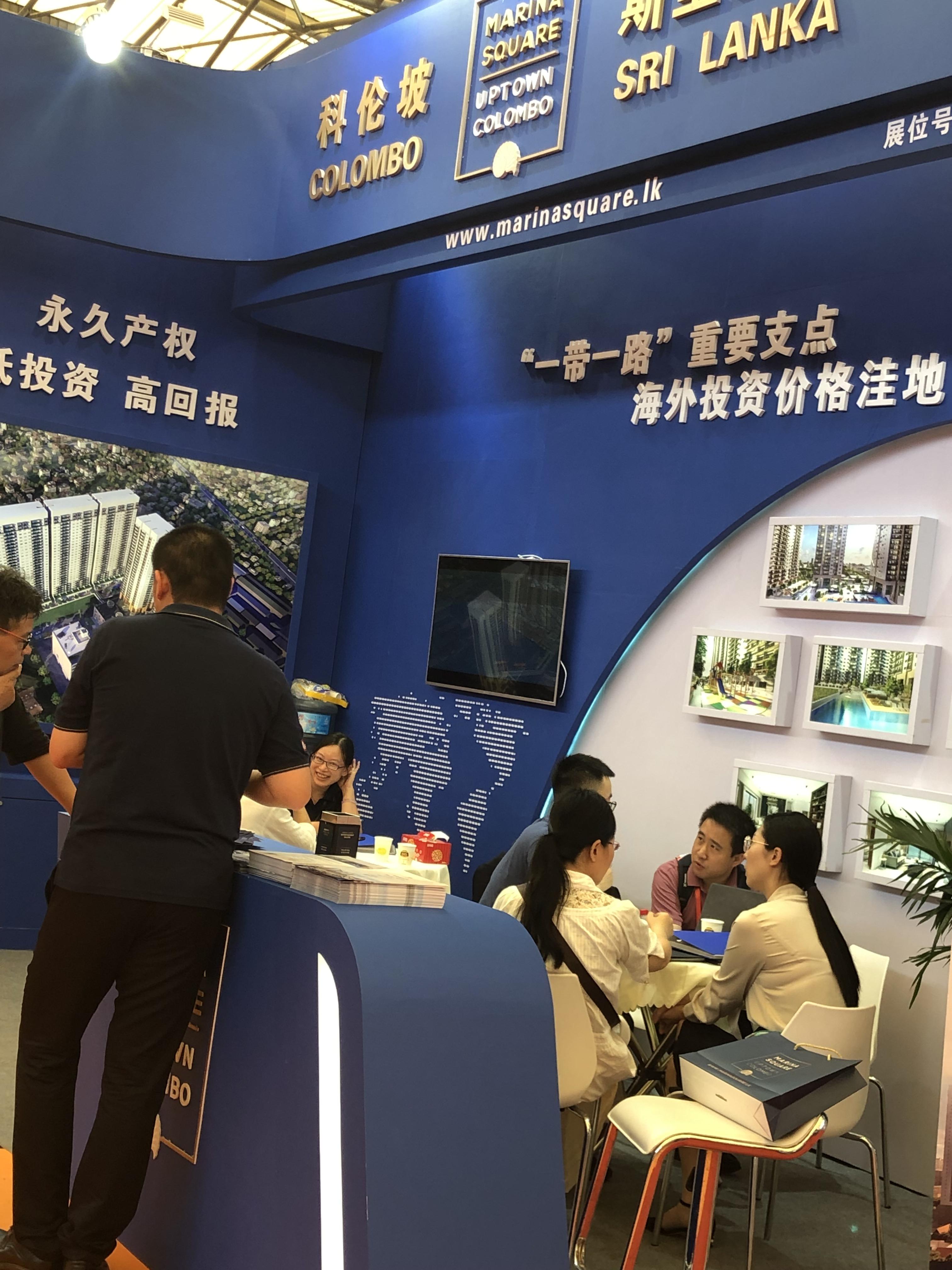 2020(上海)第十六屆海外置業移民展覽會