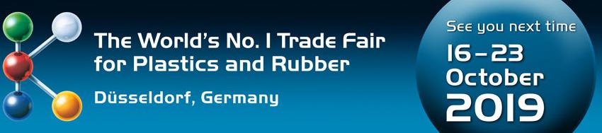2019年德国杜塞尔多夫塑料展