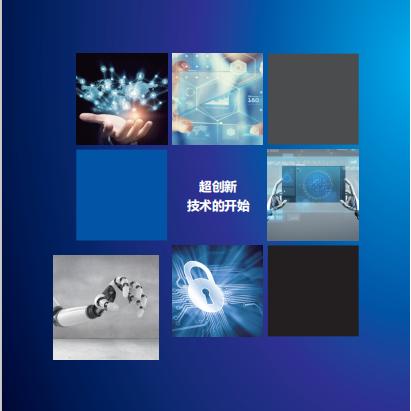 2021韩国(釜山)国际机械展