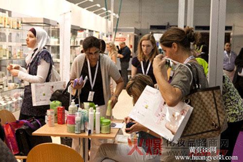 2019第26届上海国际美容美发化妆品博览会(秋季)
