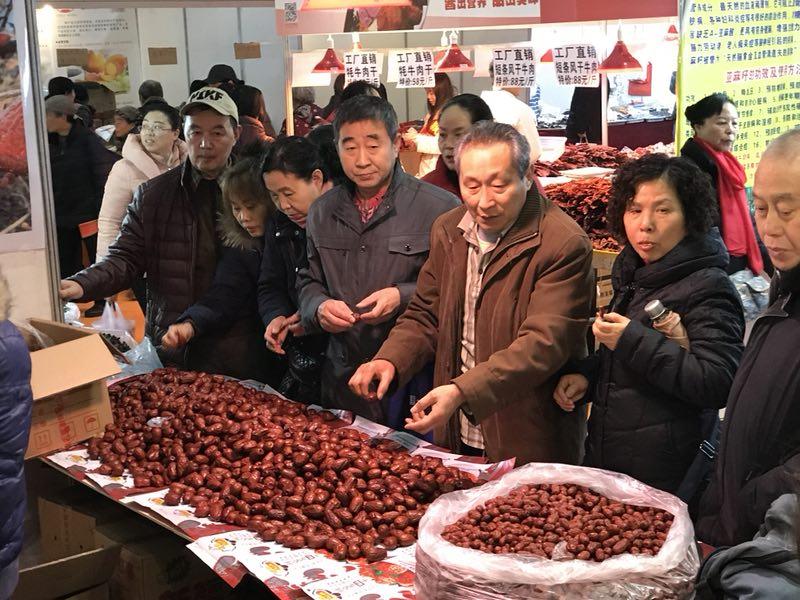 第六届中国(重庆)粮油食品博览会暨迎春年货节