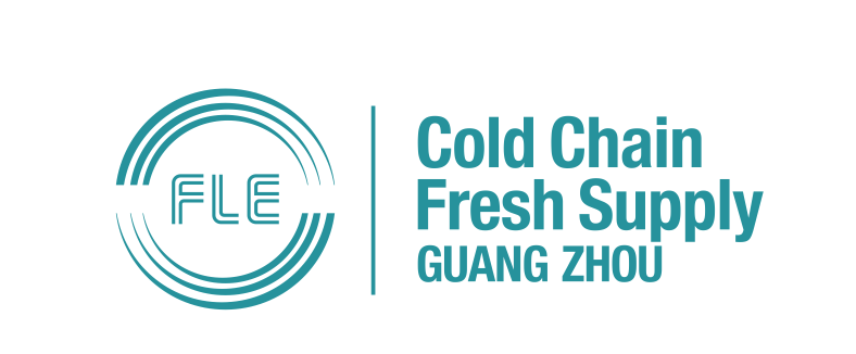 2020第五屆廣州國際生鮮供應鏈及冷鏈技術設備展覽會