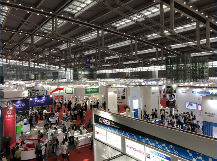 ISCE2019深圳国际智慧城市博览会