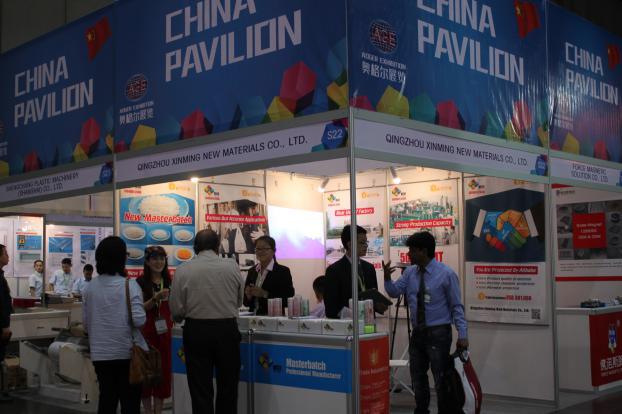 第十七届越南国际机床及金属加工技术展览会