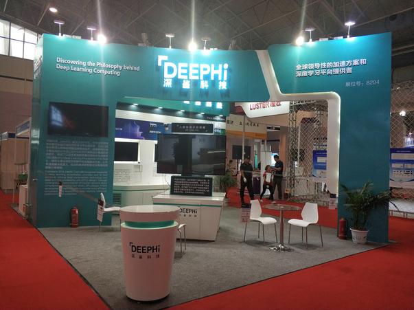 2019北京国际少儿智能教育产品于创客教育展览会