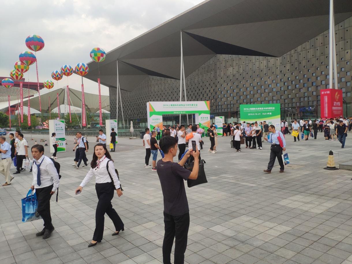 CIPPME2019上海国际包装制品与材料展览会