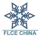 2019广州国际生鲜配送及冷链技术设备展览会