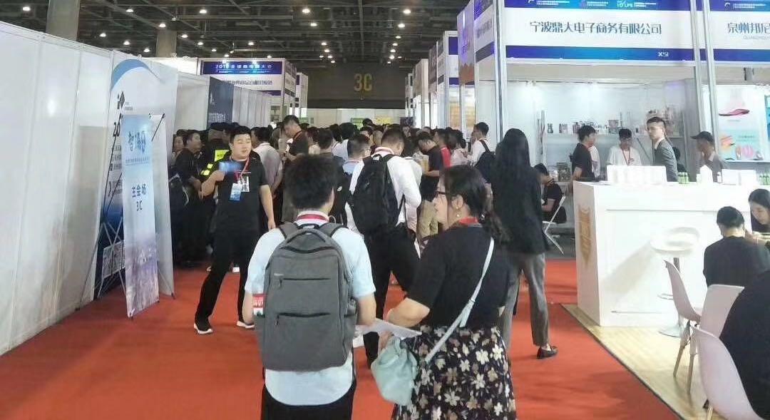 2020GPHE杭州国际礼品、赠品及家庭用品展览会