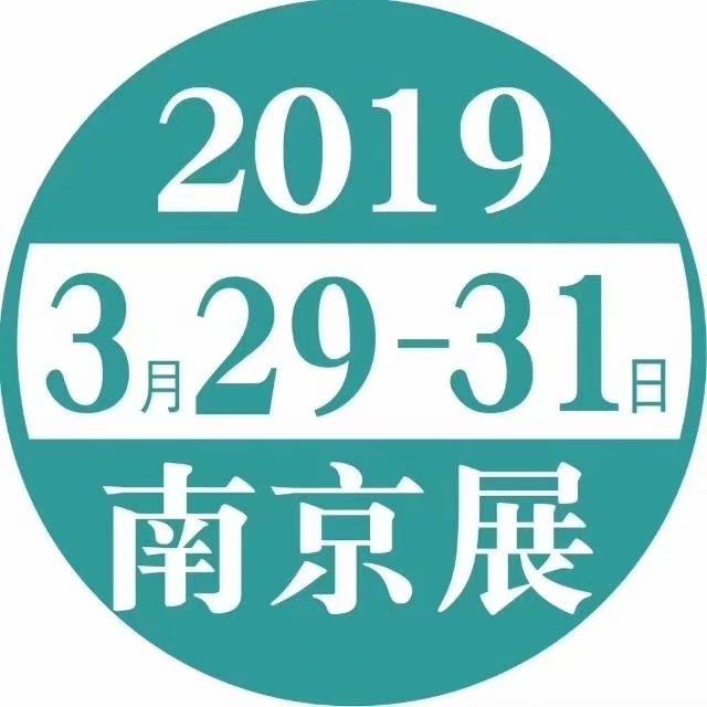 2019第五届中国(江苏)国际宠物水族展