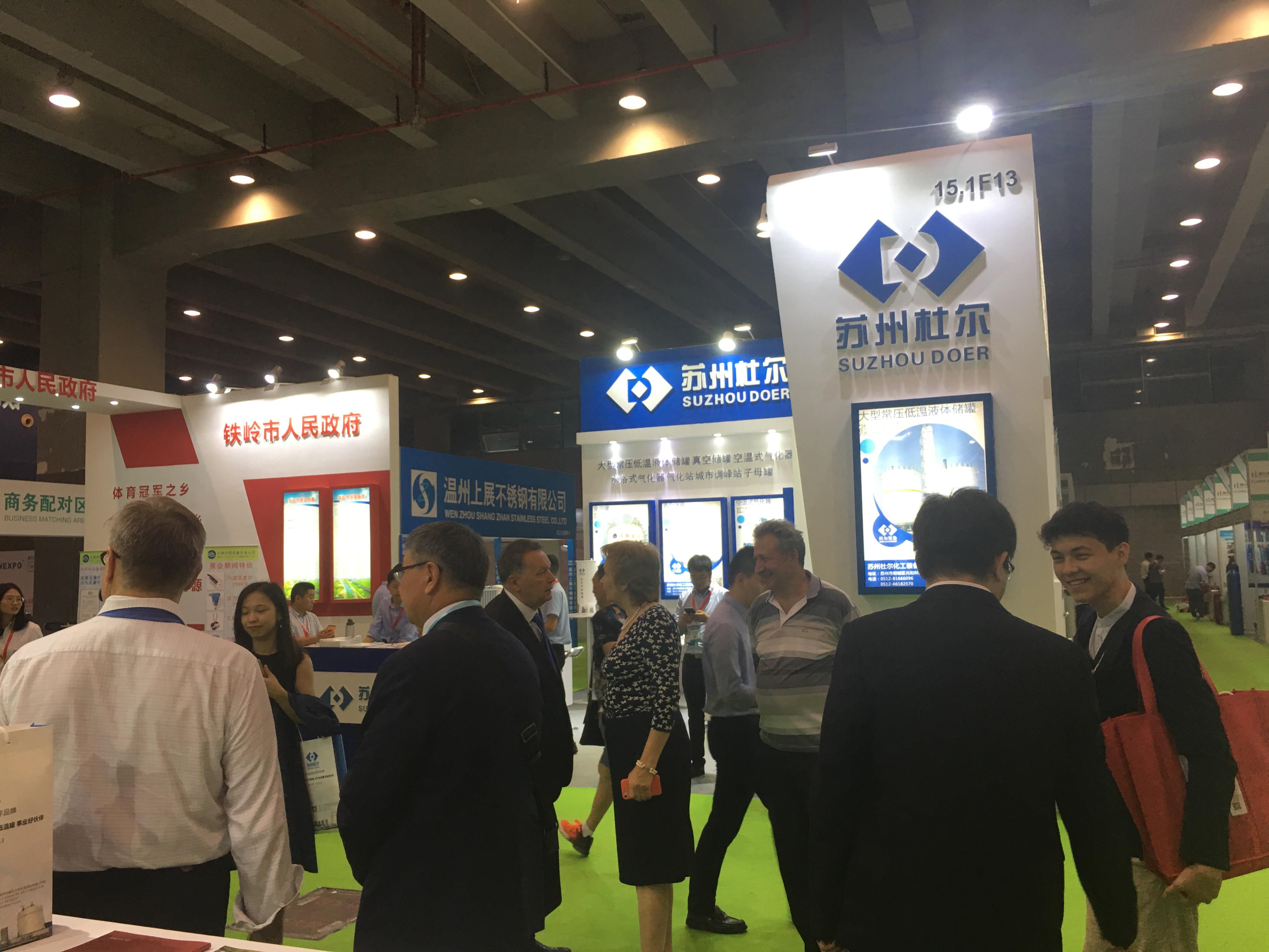 2020第6屆中國(廣州)國際工業鍋爐壓力容器及壓力管道技術展覽會