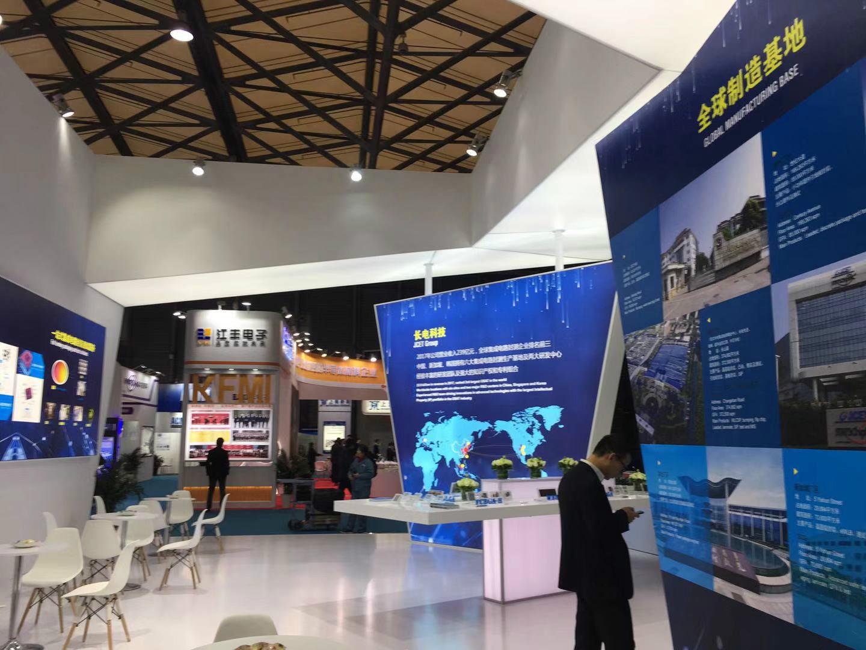 2019上海国际涂布/薄膜与模切技术展览会