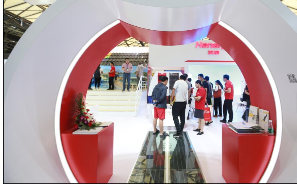 2019(住建委主办)上海城镇供水及智慧水务展