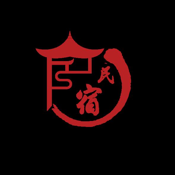 2020中国民宿产业宁波博览会