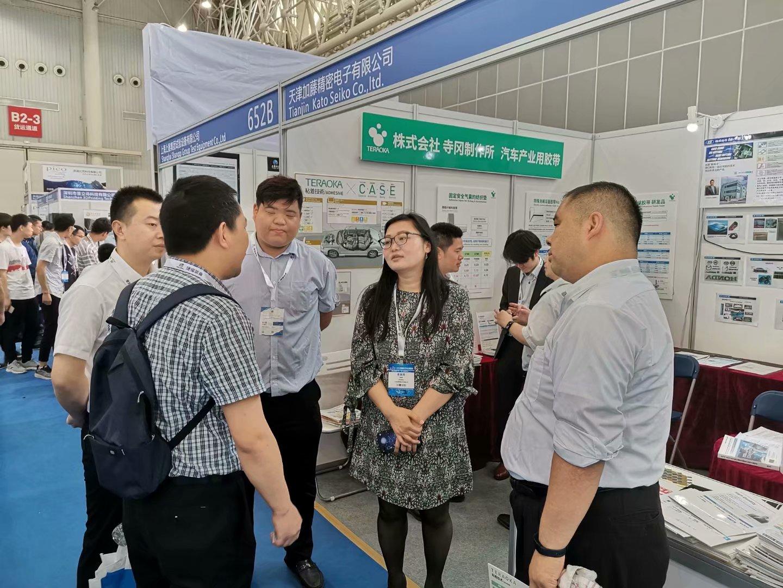 2020武汉国际电子元器件、材料及生产设备展览会