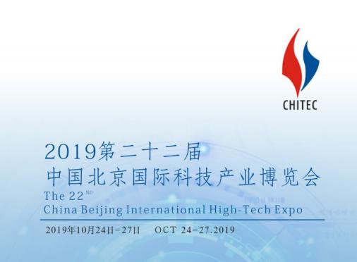 2019北京二十二届亲子产业展览会