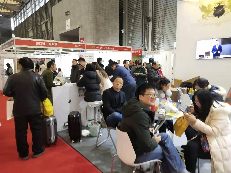 2019杭州酒店用品展会