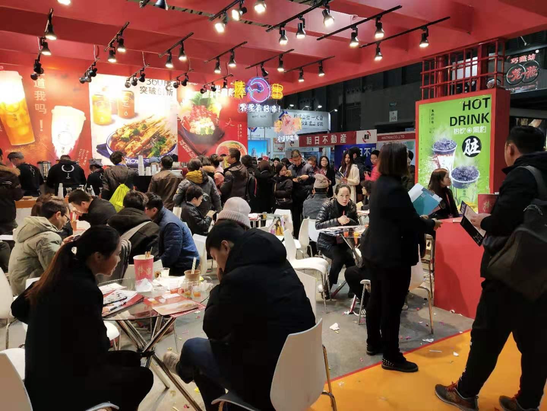 2019杭州第十二届连锁加盟展览会
